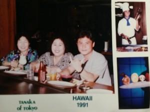 Hawaii_1991