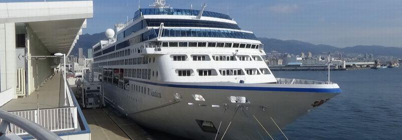 オーシャニア・ノーティカ 船内動画