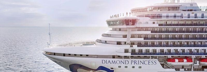 ダイヤモンド・プリンセス 2019 年日本発着 販売開始