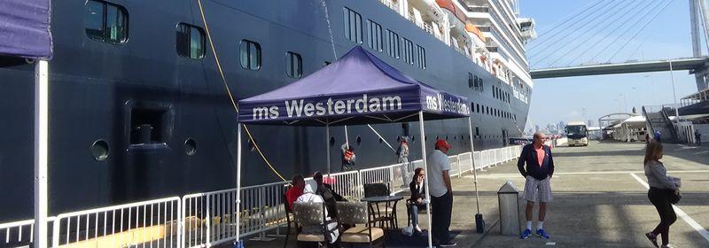 ホーランド ウエステルダム 日本寄港 船内レポート