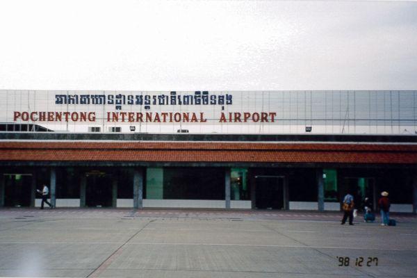 プノンペン空港