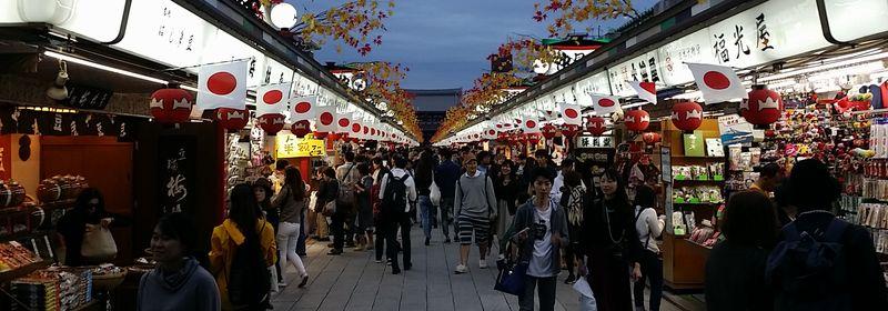 東京での休日