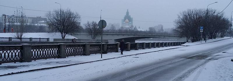 ロシア自由旅行⑦ 憧れのモスクワ