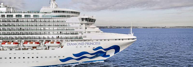 テーマクルーズのご案内</br>2019年ダイヤモンド・プリンセス 日本発着クルーズ